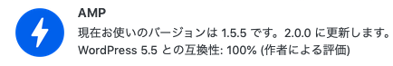 WPerror update 02