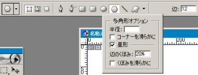 web20logops02.png