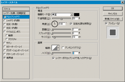 web20logops07.png
