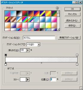 web20logops10.png