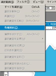 web20logops11.png