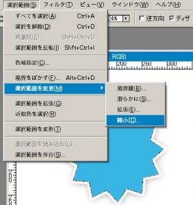 web20logops13.png