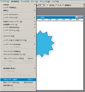 web20logops14.png