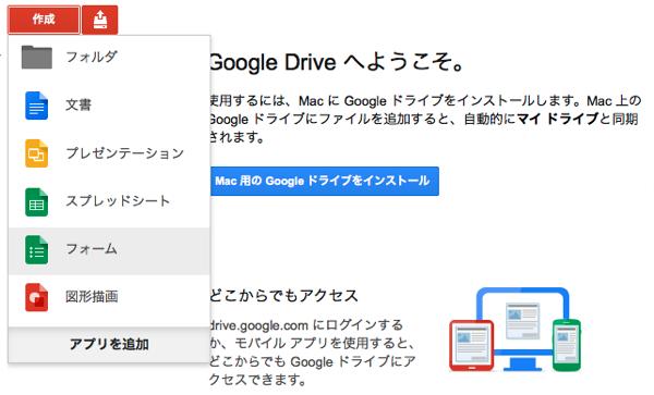Googledocks form 00