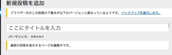 WordPress sinkitoukoudekinai 02
