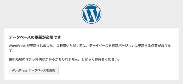 WordPress sinkitoukoudekinai 03