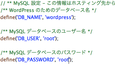 MAMP WordPress Install 01