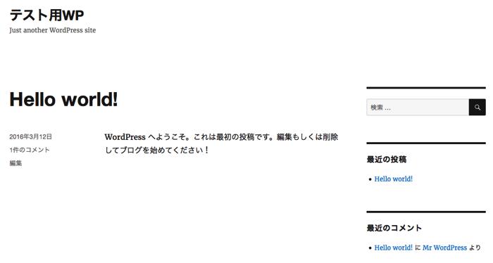 MAMP WordPress Install 03