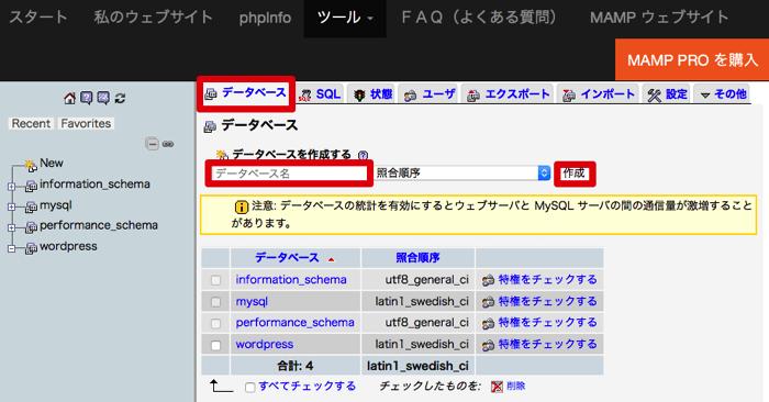 MAMP WordPress Install 04