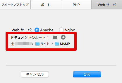 MAMP WordPress Install 09