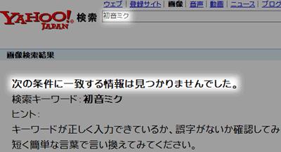 tab01326